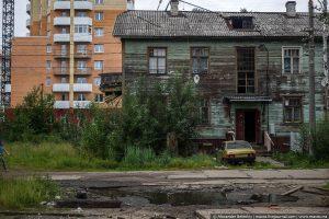 Переселение граждан из ветхого и аварийного жилья в 2020 году