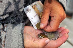 Отмена понижающего коэффициента по военным пенсиям ветеранов боевых действий