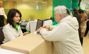 С пенсионеров не будут взыскивать задолженности по кредитам (льгота от ФНС)