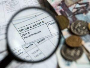 Власти наконец уменьшат оплату за коммунальные услуги?