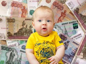 Новое детское пособие с 1 января (11 000 рублей)