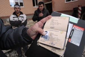 Как иностранцу проверить, есть ли у него штрафы в России?
