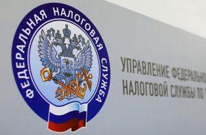 ФНС начинает тотальную слежку за всеми россиянами - налогом хотят обложить всё