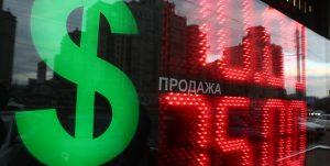 Как уберечь сбережения от колебания курса рубля