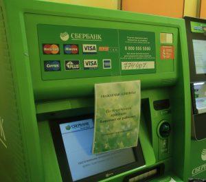 Сбербанк сообщил о сбое операций по картам Visa