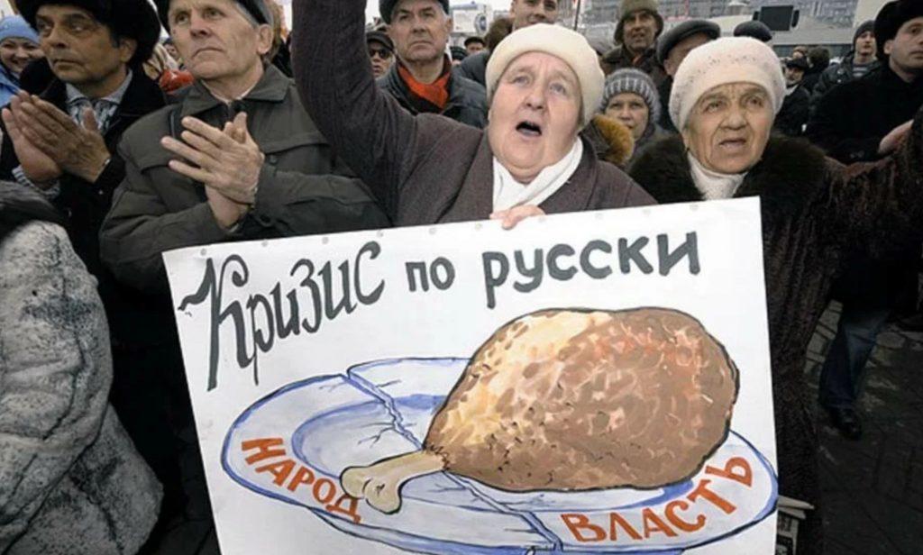 Россию ожидает кредитный кризис