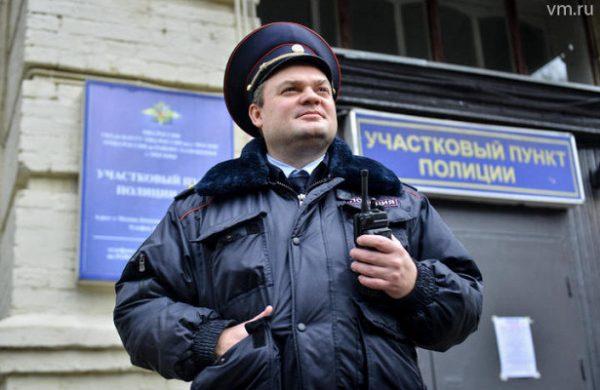 poisk-uchastkovogo-po-adresu-kak-najti-uchastkovogo-po-adresu-prozhivaniya