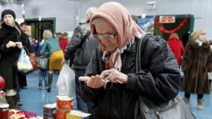 Согласно данным, предоставленным на октябрь 2020 года, суммарное количество людей, получающих страховую пенсию, составило 36,3 млн.