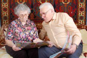 Новые выплаты пенсионерам