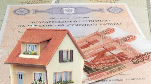 mozhno-li-kupit-dachu-na-materinskij-kapital-poryadok-oformleniya-dokumenty