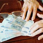 3 вида пенсионных выплат