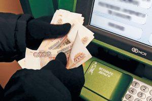 Мошенники похищают деньги с помощью банкоматов