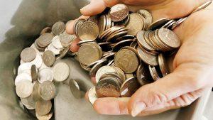 Пенсионерам недоплачивают