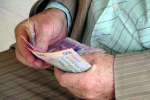 Изменение пенсий по инвалидности
