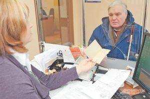 Россияне не получат пенсии