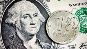 Выгодное приобретение валют