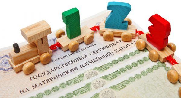 mozhno-li-vernut-materinskij-kapital-v-pensionnyj-fond-v-kakih-sluchayah-mozhet-ponadobitsya-vernut-matkapital