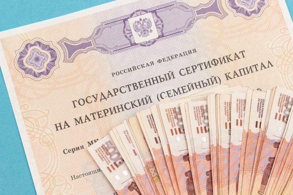 materinskij-kapital-na-obuchenie-kakie-usloviya-nuzhno-vypolnit-kak-zaprosit-dengi-u-pfr-instrukciya