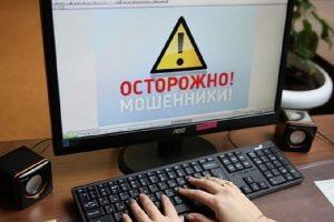 Россияне больше не верят мошенникам