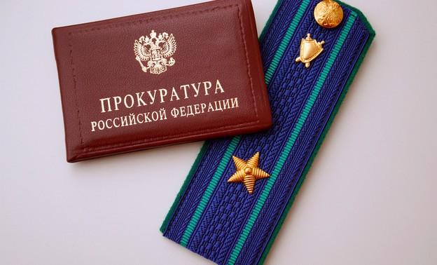 zhaloba-v-prokuraturu-kak-podat-zhalobu-onlajn-bez-lichnogo-obrashcheniya