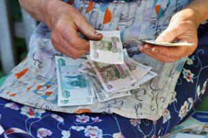 Мошенники похитили деньги у пенсионеров