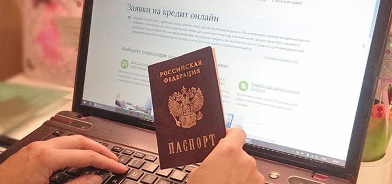 Если кто-то взял копию вашего паспорта, вы можете попросить денежную компенсацию