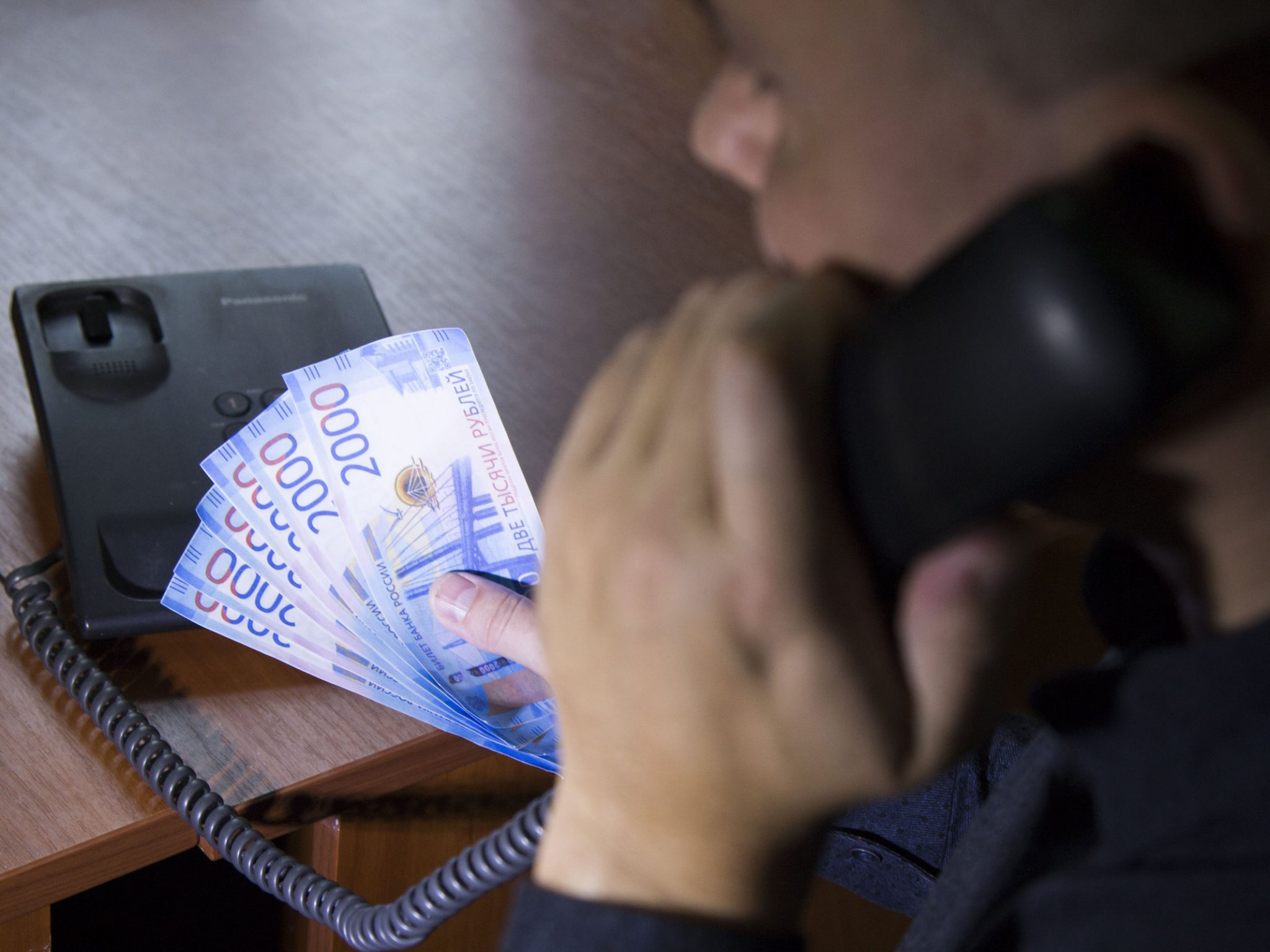 Новый вид финансового мошенничества по телефону