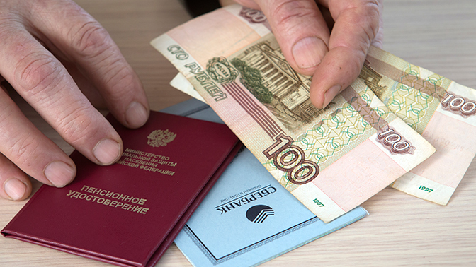 Какие пенсионеры могут рассчитывать на новые пенсионные надбавки?