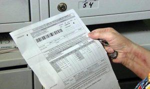 Как определить фальшивую квитанцию?