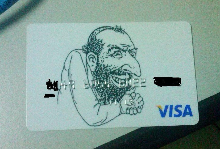 Подвохи с кредитными картами