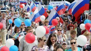 На что имеют право граждане России