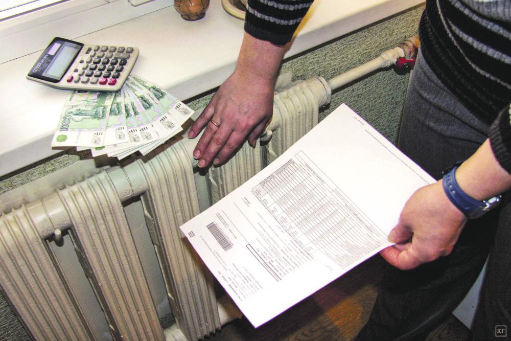 Новые правила оплаты коммунальных услуг в 2021 году