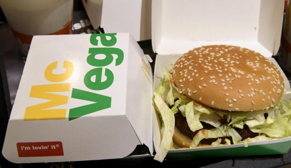Еда будущего: Макдоналдс вводит в меню искусственное мясо
