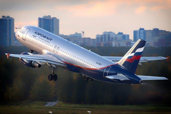 Дешёвых билетов в Аэрофлоте не будет: новые тарифы отменяются