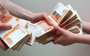 Удаленные вакансии с самыми большими зарплатами