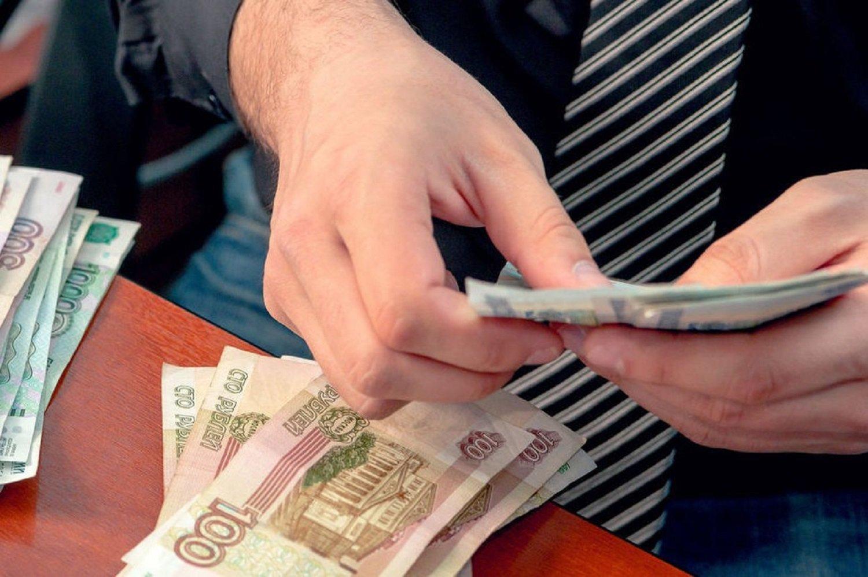 ПФР уточнил условия получения выплаты в 15600 рублей для россиян