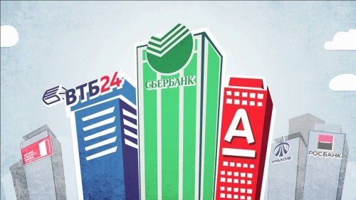 17 банков были оштрафованы ЦБ