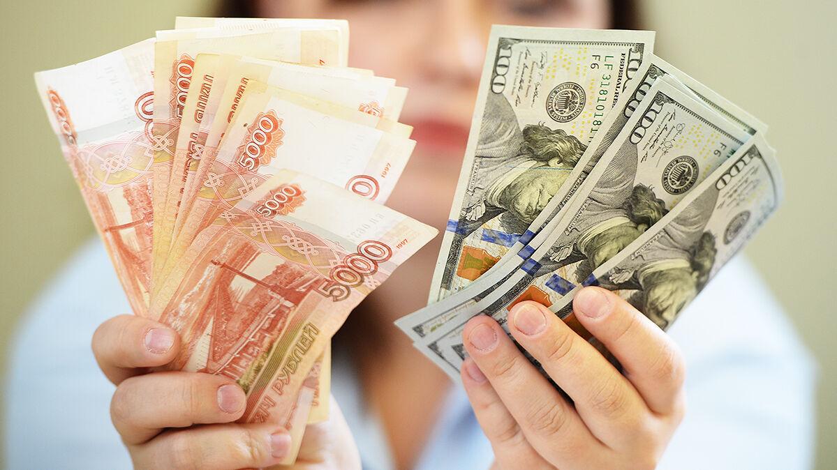 Вы удивитесь, узнав, какую зарплату россиянки пожелали мужьям