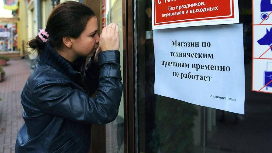Российский бизнес в ожидании новых санкций