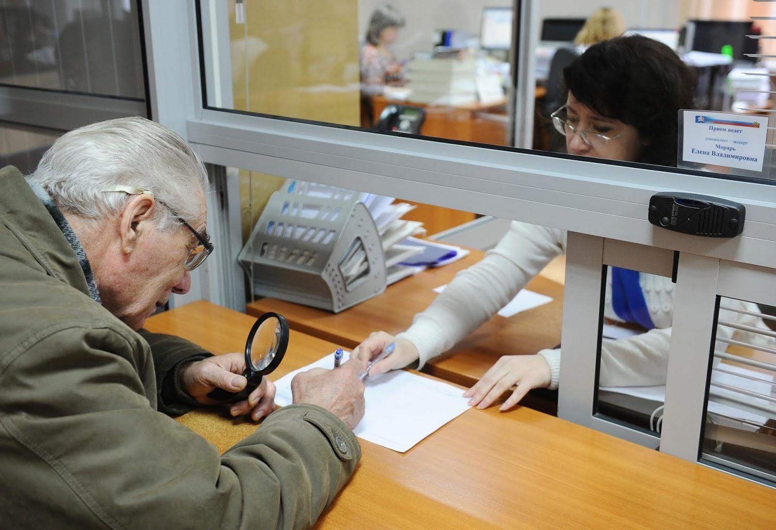 Как получить ежемесячную доплату к пенсии в размере 933 рублей
