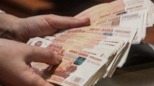 Реальные доходы москвичей