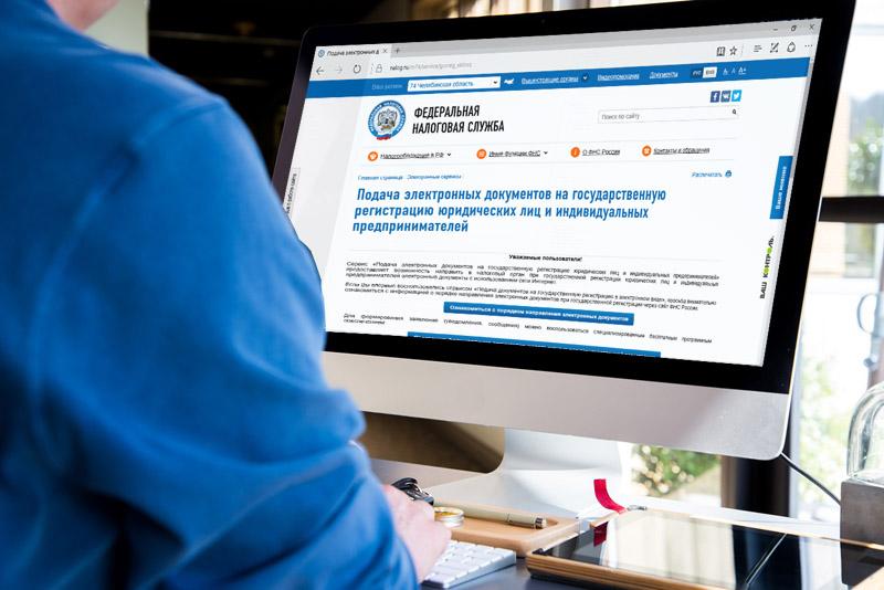 В России могут разрешить регистрацию бизнеса без физического адреса