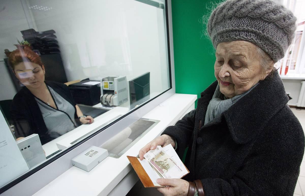 Изменения в пенсионной системе с 2021 года