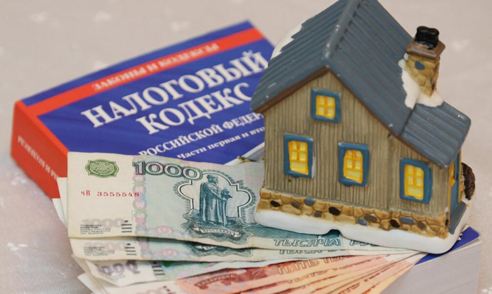 Все способы сэкономить на имущественных налогах
