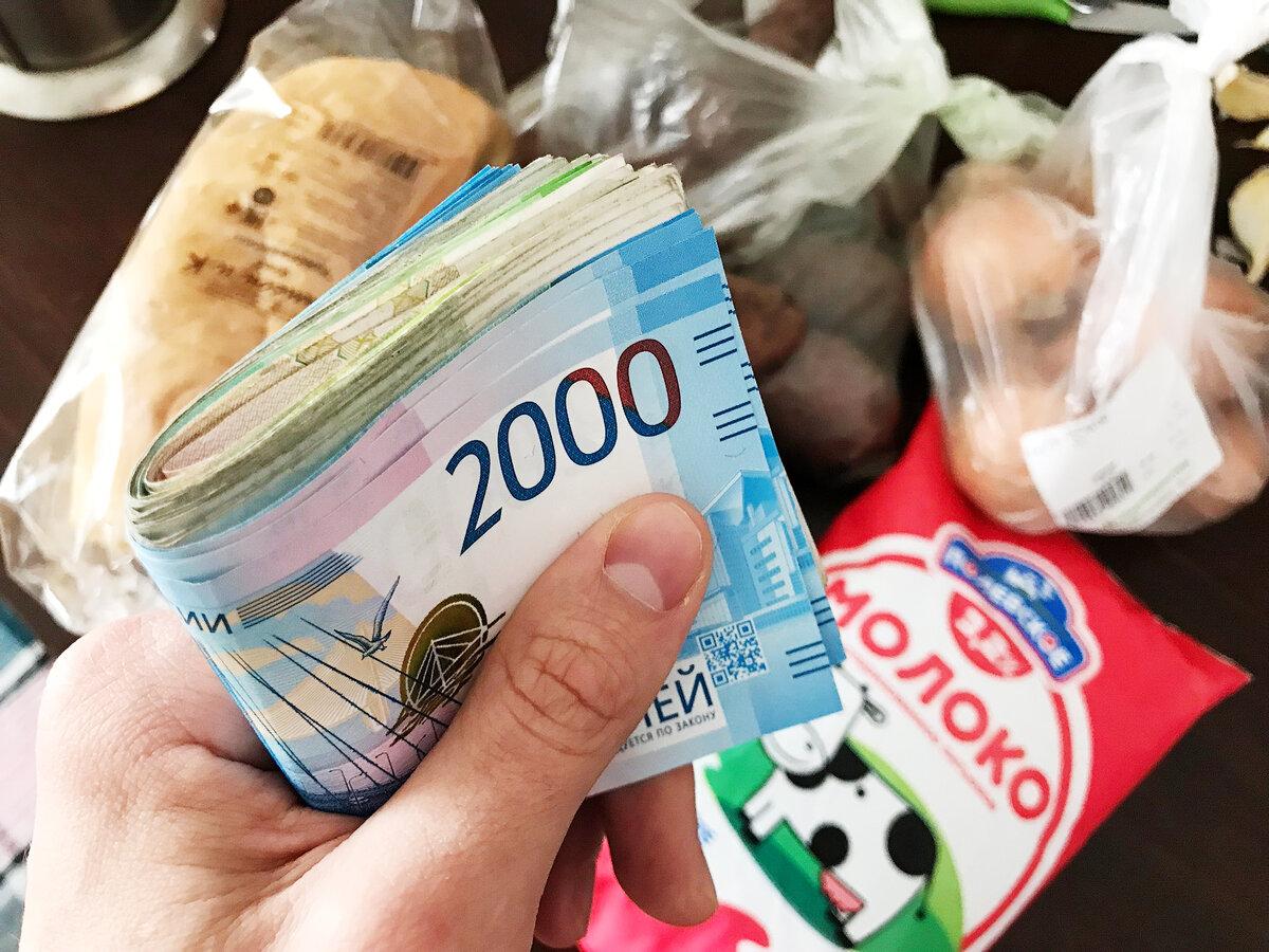 Стало известно, сколько россияне сэкономили на продуктах, цены на которые снизили