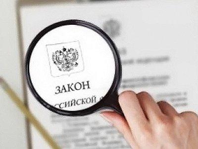 Новый законопроект в Госдуме облегчит жизнь россиянам!