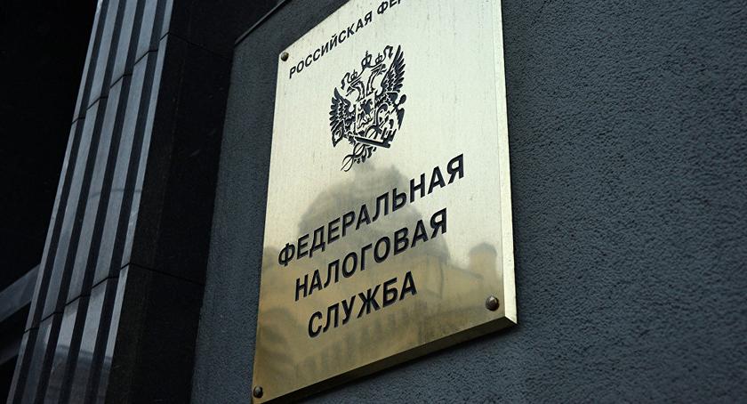 Как российская налоговая вспомнила о существовании закона спустя 16 лет