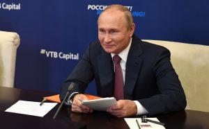 Путин отреагировал на размер зарплат
