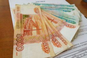 Выплаты для россиянок