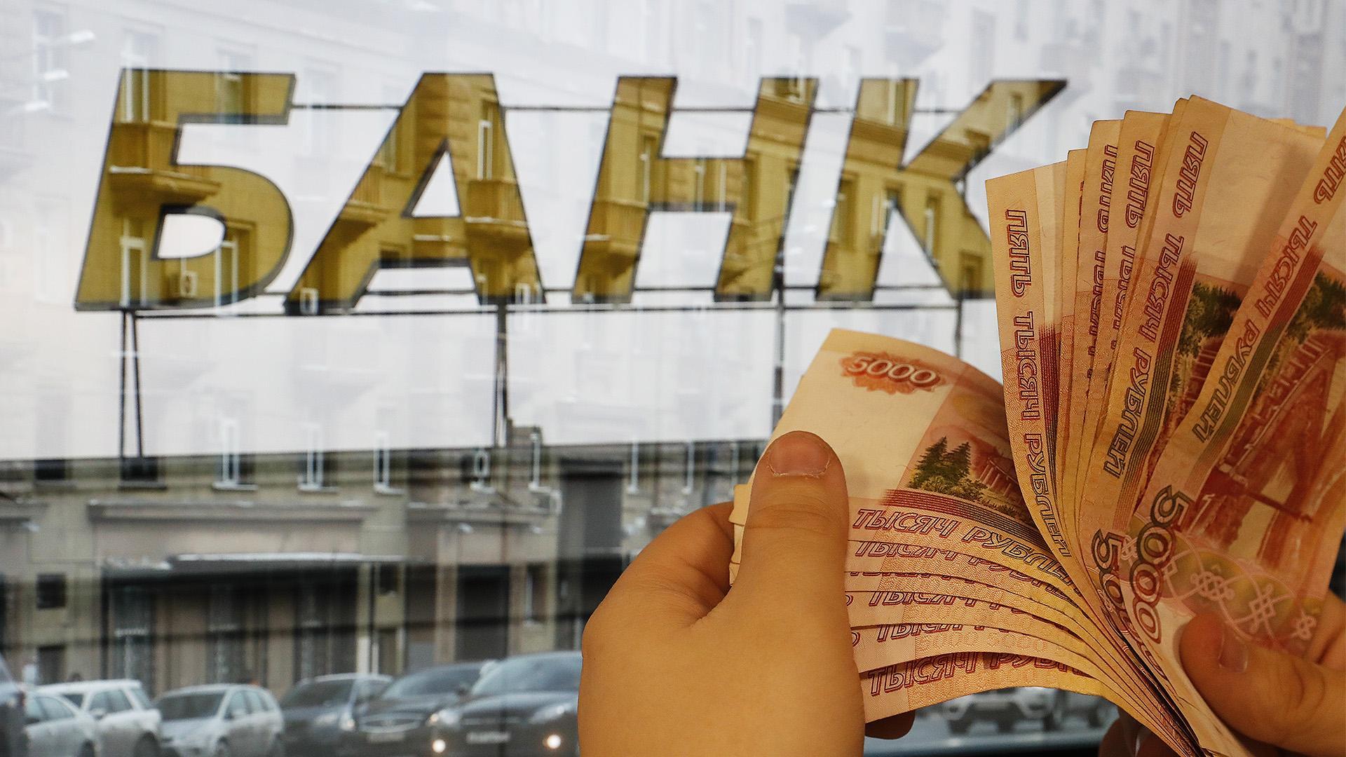 Банки могут потерять около 50% своей прибыли